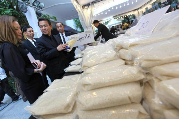 Thailand News 17-03-17 2 NNT Thailand to increase rice export to Mexico.