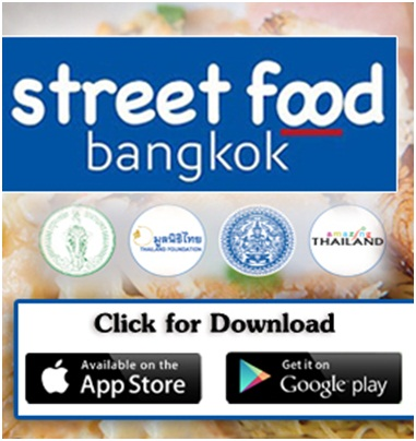 Thailand News 17-03-17 3 NNT Street food mobile applications to be launched