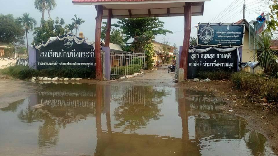 Thailand News 18-03-17 3 NNT Tropical storms hit several provinces 1JPG