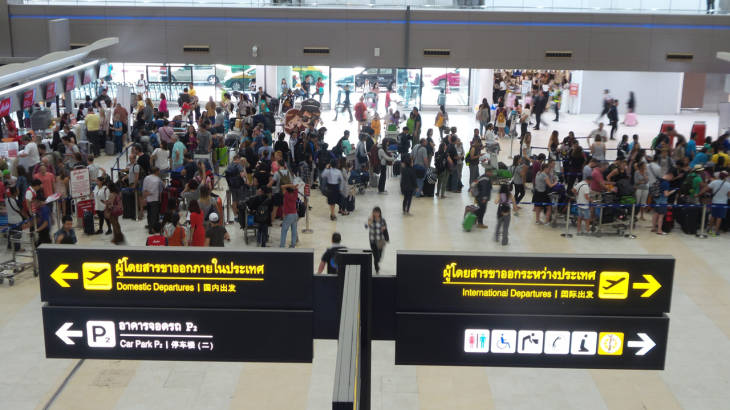 Thailand News 21-03-17 2 NNT 10% more flights to arrive in Thailand during Songkran Festival 1