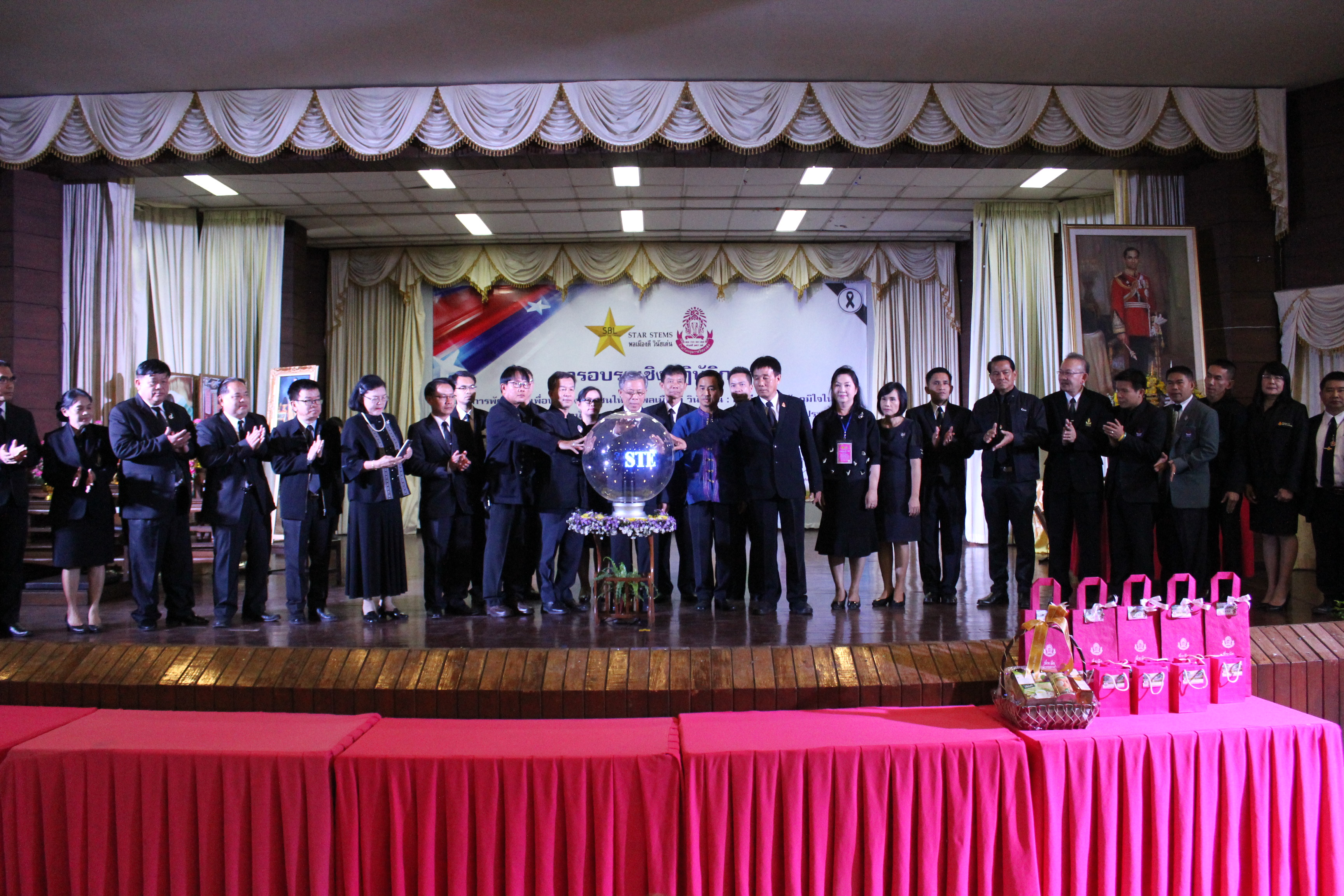 Thailand News 26-03-17 4 NNT Seminar held to develop teachers who can instill moral values in students 1