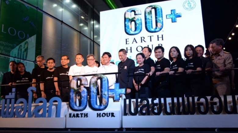 Thailand News 27-03-17 4 NNT Bangkok saves 1,953 MW during Earth Hour 2017 1JPG