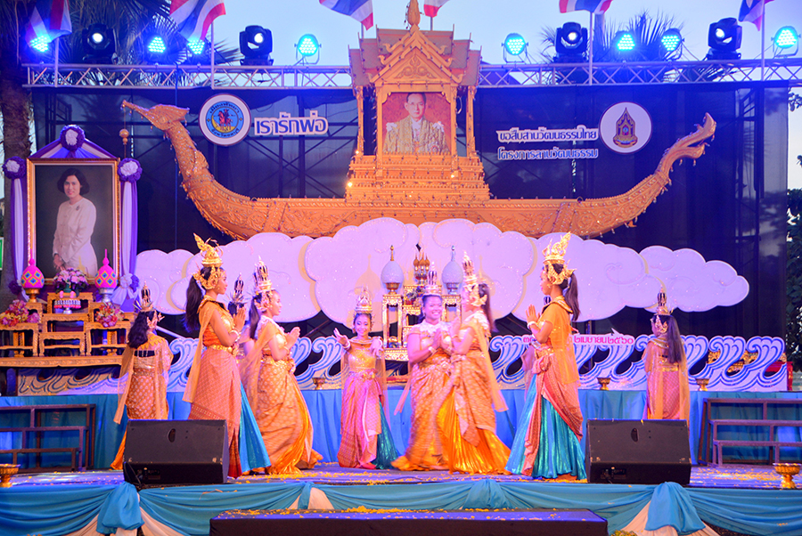 Traditional dress, food and dance were on display as Pattaya celebrated the birthday of HRH Princess Sirindhorn last weekend with the Pattaya Cultural Festival.