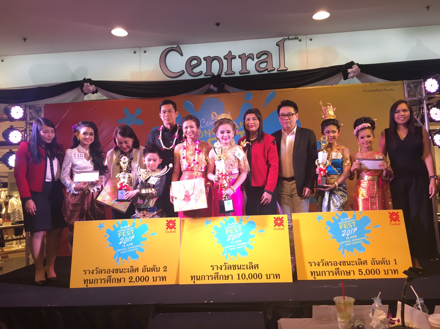 Winners, judges and sponsors take the stage at the end of the contest.