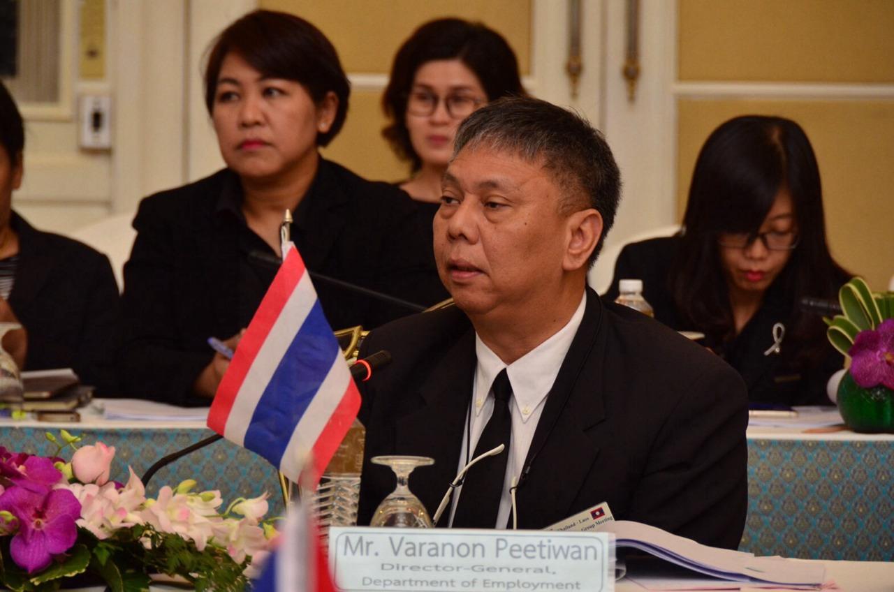 Department of Employment Director-General, Varanon Peetiwan