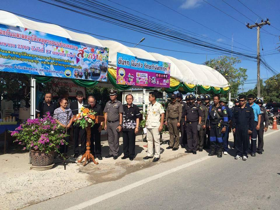 Local authorities work together for a safer Songkran