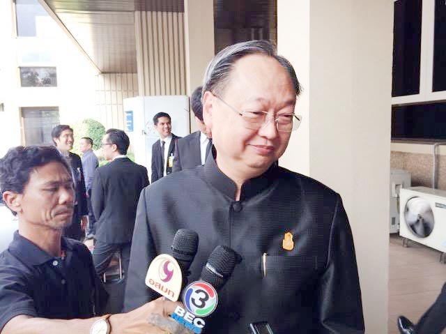 Thailand News - 13-04-17 3 NNT Commerce Ministry to inspect firm operating illegally 1