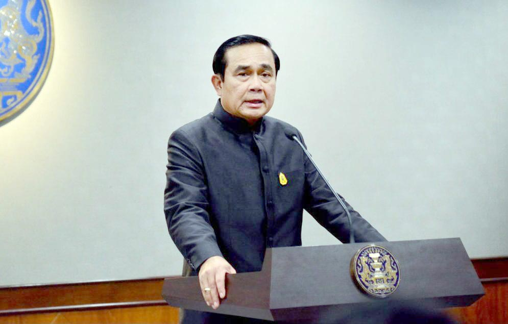 Thailand News - 13-04-17 4 NNT PM urges all Thais to celebrate Songkran traditionally 1