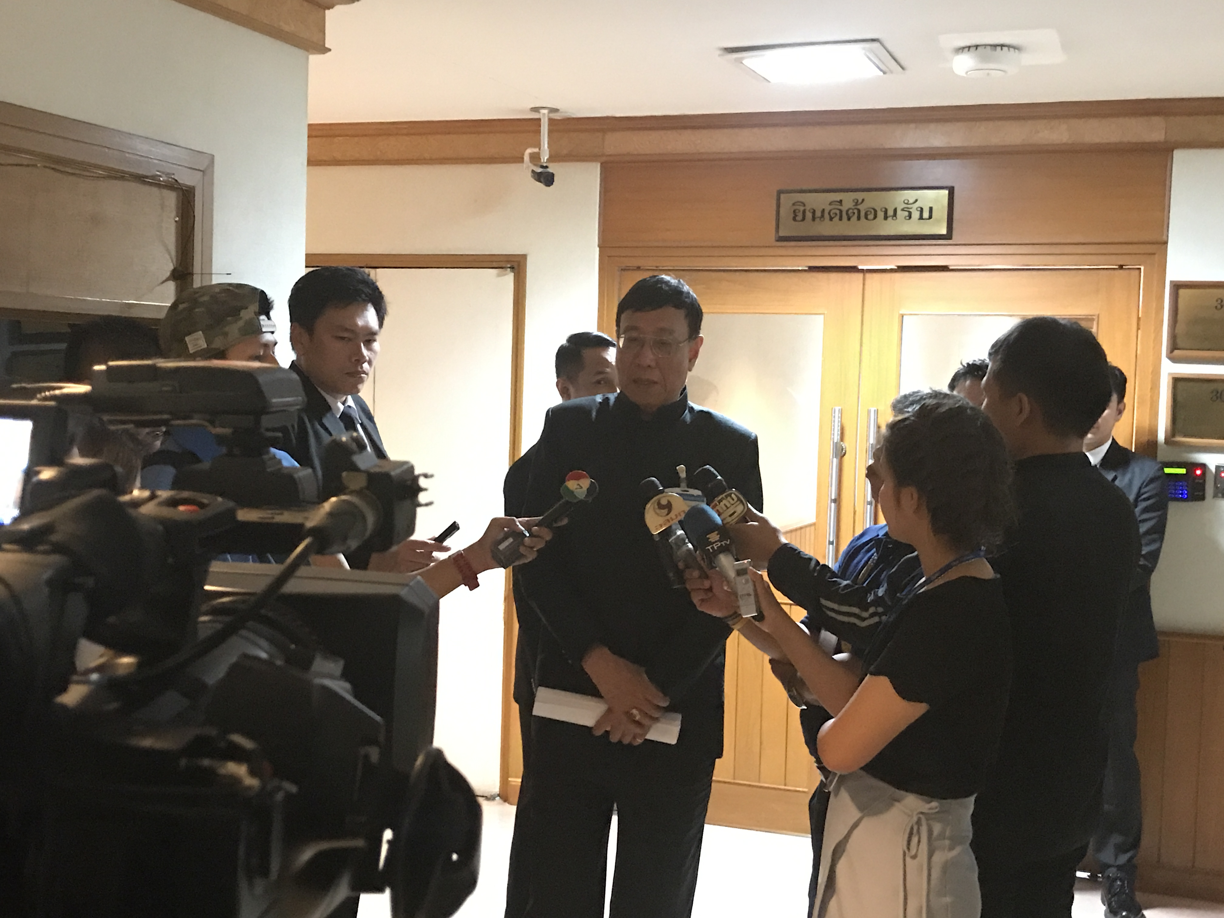 Thailand News - 19-04-17 4 NNT NLA to change meeting regulations to go in line with new Constitution 1