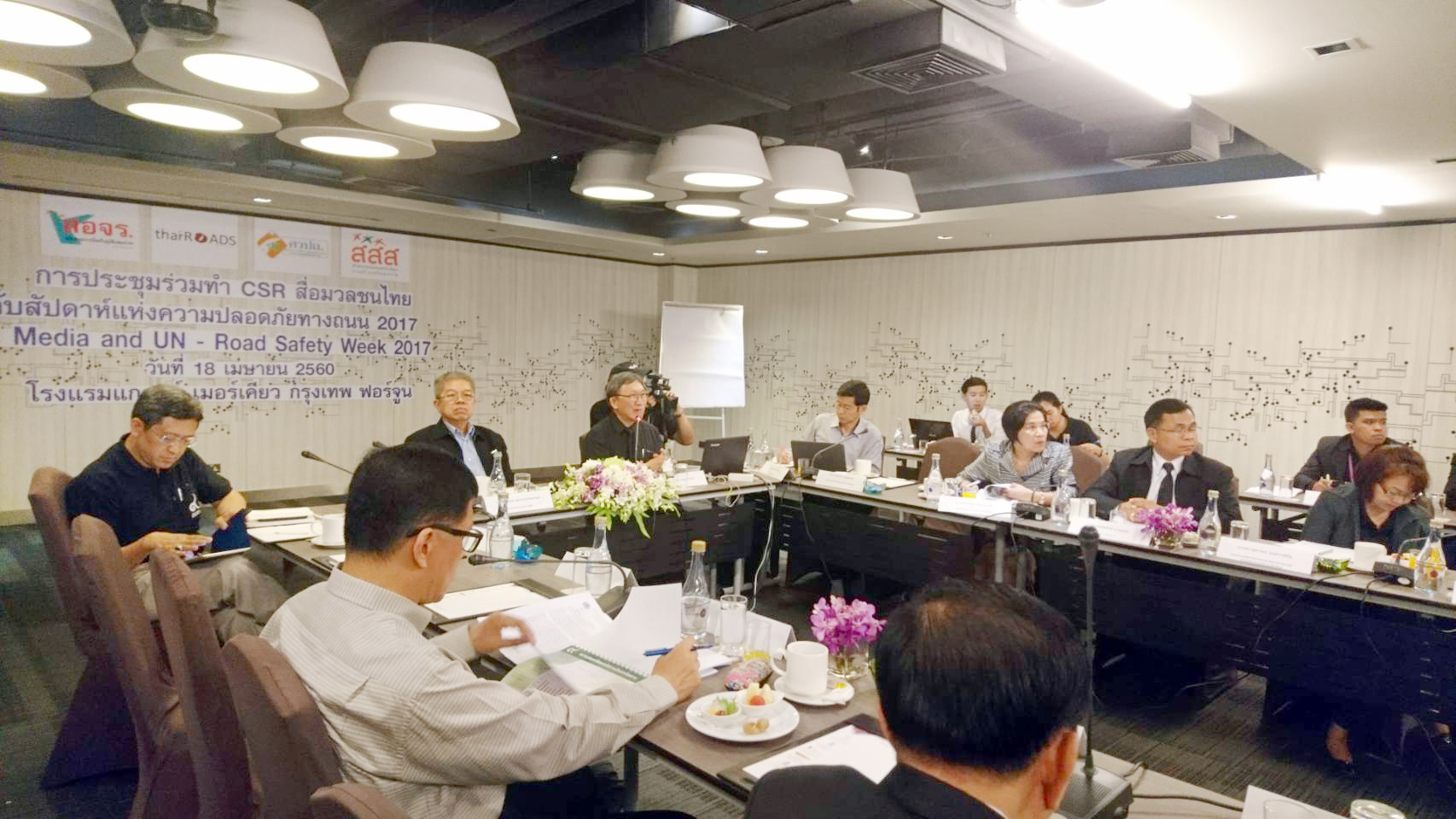 Thailand News - 20-04-17 3 NNT Network of Road Safety urges Thailand to observe speed limits 1