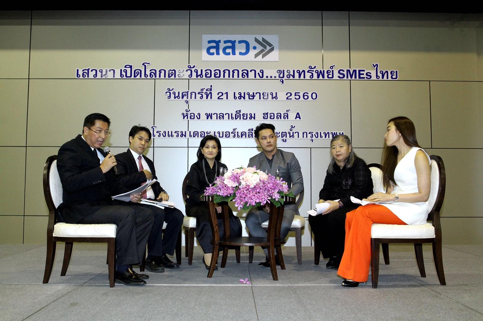Thailand News - 23-04-17 4 Thai SMEs eye Omani market