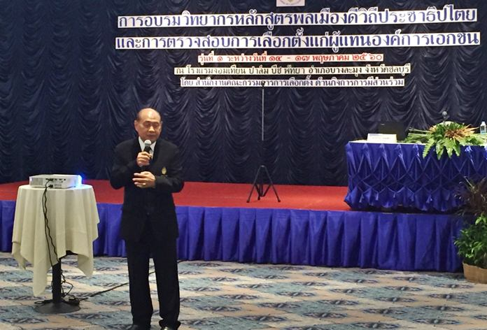 Commissioner Pravit Rattanapien chairs a seminar in Jomtien on democratic processes and election verification.