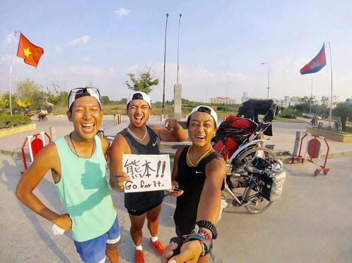 Yuji Suzuki, Keisuke Takahashi and Ken Kirano hope to traverse three continents on foot and bicycle.