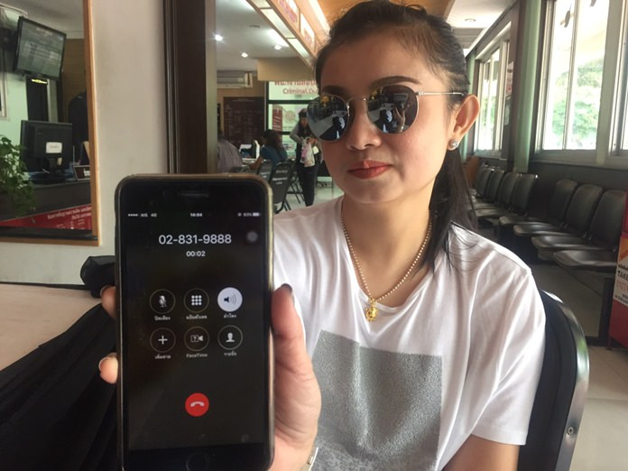 Fraudsters posing as law enforcement and using this phone number are calling Pattaya-area residents trying to trick victims into revealing personal financial data.