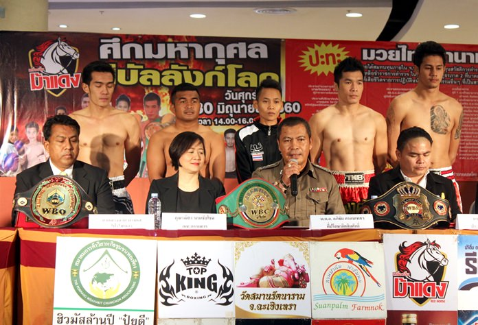 Pol. Col. Apichai Kroppech, chief of Pattaya Police chaired the June 15 press conference of the International Muay Thai tournament hosted by Red Horse.