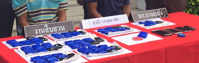 Banglamung police seized 19,000 methamphetamine tablets from two men who allegedly supplied drugs to Pattaya locals and tourists.