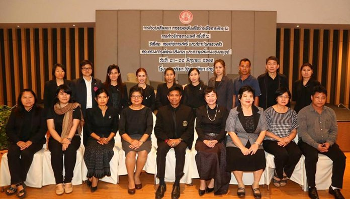 Education and recreational activities were suggested at a seminar in Pattaya as ways to prevent people from entering the sex trade.