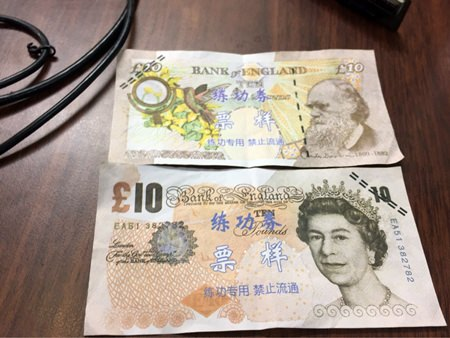 Fake banknotes given as fare to the baht bus driver.