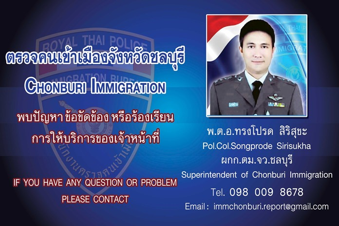 Pol. Col. Songprode Sirisukha is the new Chonburi Immigration chief.
