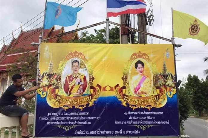Pong Sub-district erected signs to wish HM the King a happy 65th birthday, his first on the throne.