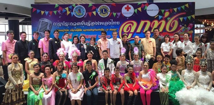 The Lions Club of Pattaya Taksin invited youngsters to compete to see who could sing HM the Queen the best birthday wishes in a contest at Central Marina shopping center.