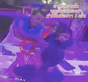 Police are searching for a foreign couple captured on security camera footage stealing a gold chain from a Pattaya store.