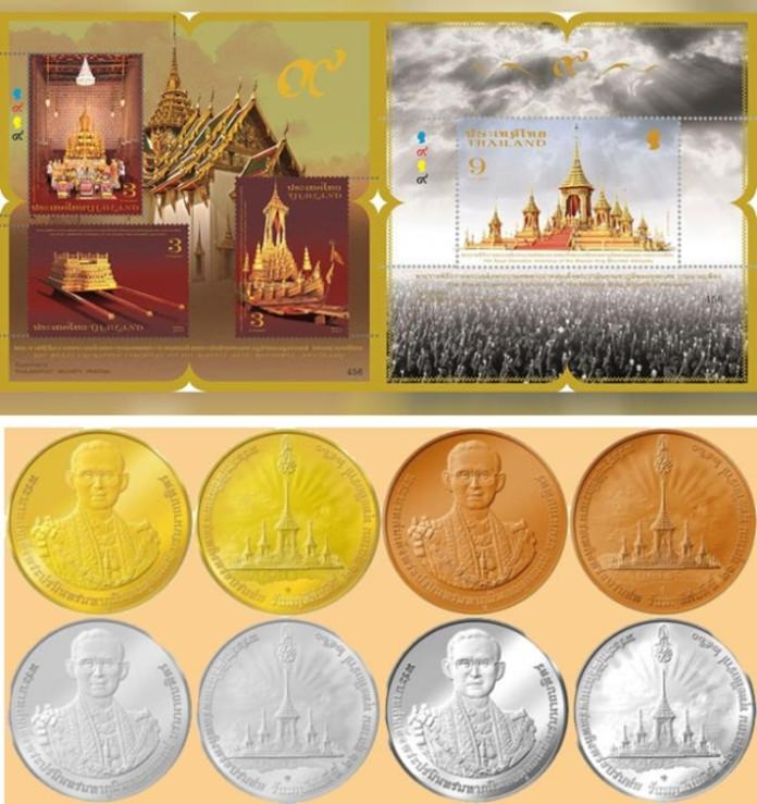 The Treasury Department is producing commemorative coins in remembrance of His Majesty King Bhumibol Adulyadej on the occasion of the Royal Cremation Ceremony 26 October 2017.