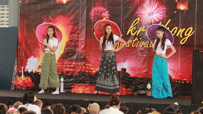 IB students put on a graceful umbrella dance.
