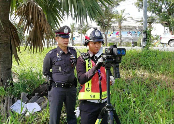 Pol. Maj. Somporn Sumart and Pol. Capt. Chatchai Sripalang were seen hiding in the bushes near Nong Nooch Tropical Garden on Sukhumvit Road, aiming radar guns to catch speeders.
