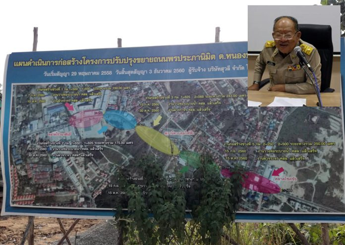 """Nongprue Mayor Mai Chaiyanit says the long-delayed reconstruction of Soi Siam Country Club will be done in """"early 2018""""."""