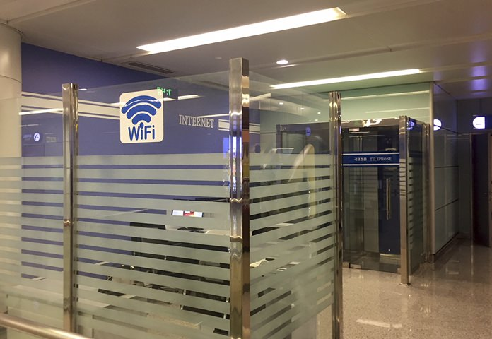 This Dec. 23, 2017, photo shows the Internet corner in the departures lobby of Pyongyang's international airport. Despite being one of the least Internet-friendly countries in the world, North Korea's main Internet provider recently set up an airport WiFi network available to travelers who have cleared customs. Access to WiFi and the Internet in general remains beyond the reach of most North Koreans. (AP photo/Eric Talmadge)