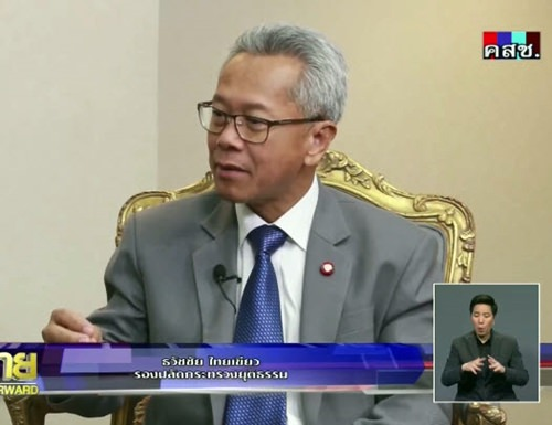 Deputy Permanent Secretary for Justice, Tawachai Thaikiew, speaks on the 'Thailand Moves Forward' TV show.