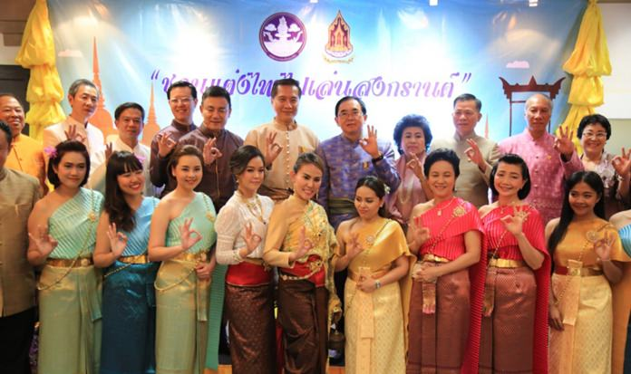 Traditional costume trend forges unity between different