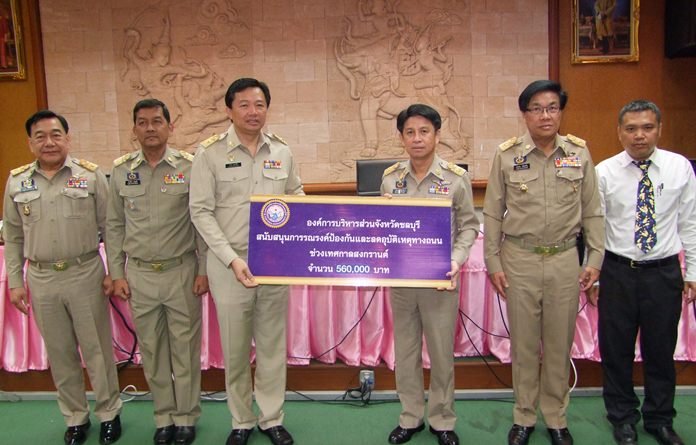 The Chonburi Provincial Administrative Organization allocated 560,000 baht for road safety efforts during Songkran. The funds will be used to finance road checkpoints and support centers from April 11-17.