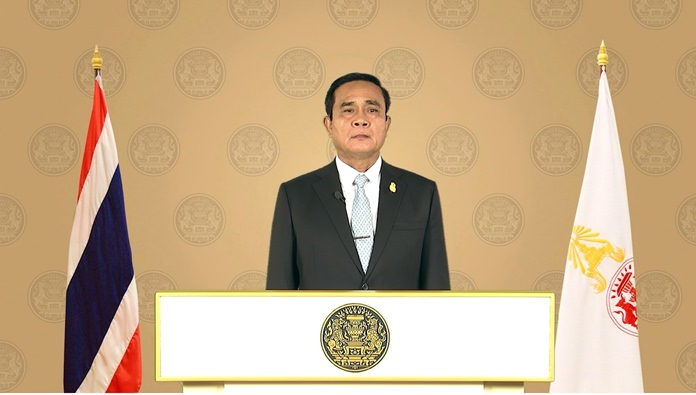 Prime Minister General Prayut Chan-o-cha.