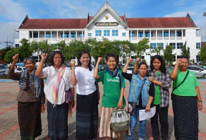 The seven environmental activists are shown outside Loei Provincial Court in this September 25, 2017 photo. (Photo courtesy The Nation)