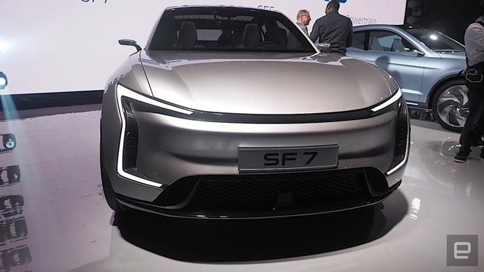 SF Electric car.