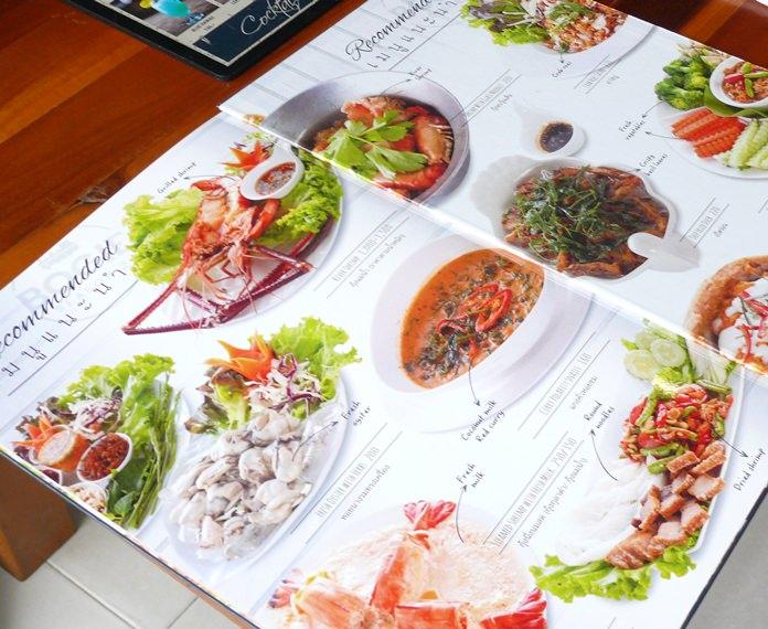 The colorful menu.