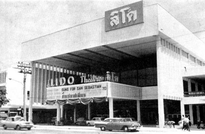 This undated photo shows the Lido Multiplex in the Siam Square area of Bangkok during the cinema's heyday.
