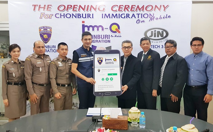 """The Chonburi Immigration Office has launched the new """"Chonburi Immigration on Mobile: Imm-Q"""" smartphone app to cut the time foreigners have to wait in line for service."""