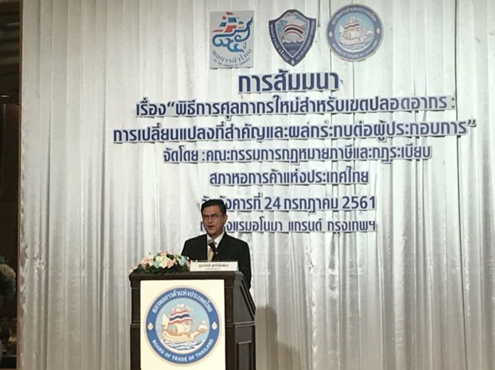 New Customs Act to transform Thailand into regional
