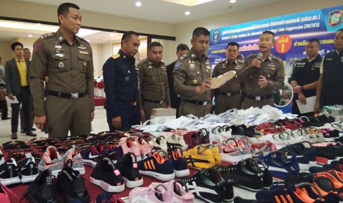 Thai - U S  police launch operations against counterfeit goods