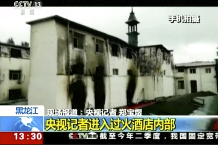 This image taken from video footage run by China's CCTV shows Beilong Hot Spring Hotel in Harbin's Sun Island resort area, following a fire on Aug. 25. (CCTV via AP Video)
