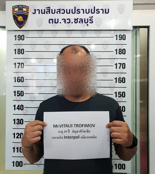 Russian Vitalii Trofimov, wanted on drug-trafficking charges back home, was arrested in Huay Yai.