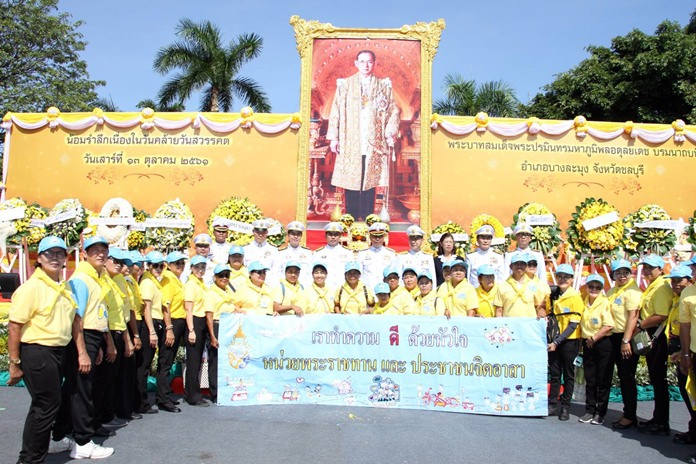 Public officials and private citizens alike throughout the kingdom gathered to do good deeds for society in memory of the late King Bhumibol Adulyadej on the second anniversary of his passing. Shown here, government officials and their constituents gather at the Banglamung District Office to remember their late great king.