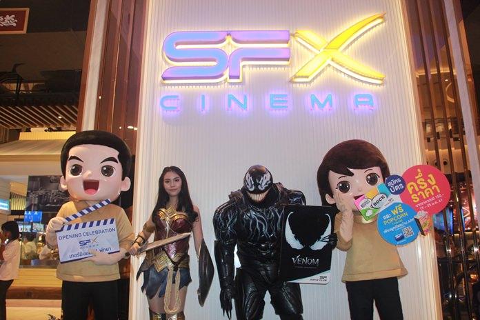 SFX Cinema operates ultimate world class cinemas screening Thai and International films.