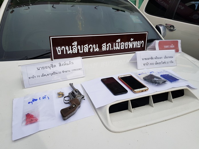 Police arrested three men for allegedly dealing drugs in Pattaya from a base in Bangkok.