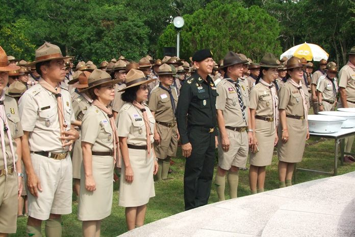The Thailand National Defense College hosted training for the 61st batch of scout leaders.