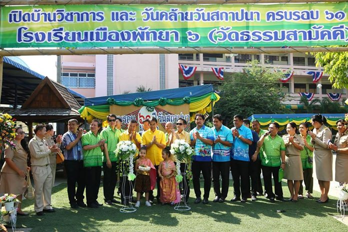 Pattaya School No. 6 celebrated its 61st anniversary with an open house highlighting student projects.