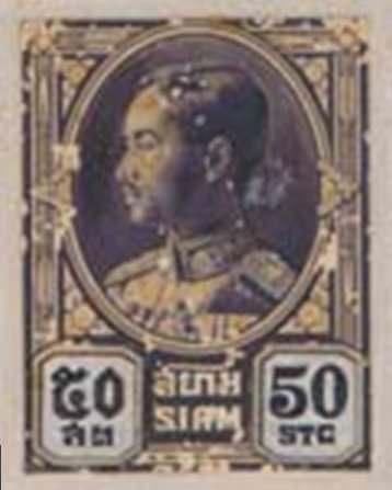 Rare Thai stamps highlight World Stamp Exhibition - Pattaya Mail